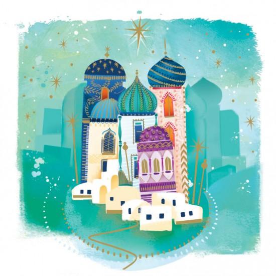 Bethlehem Elegant Luxury Foil Art Xmas Charity Christmas Cards Pack (6 Cards,1 Design)