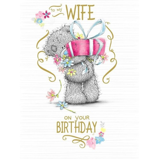 Me to You For My Wife On Your Birthday Extra Large Greeting Card