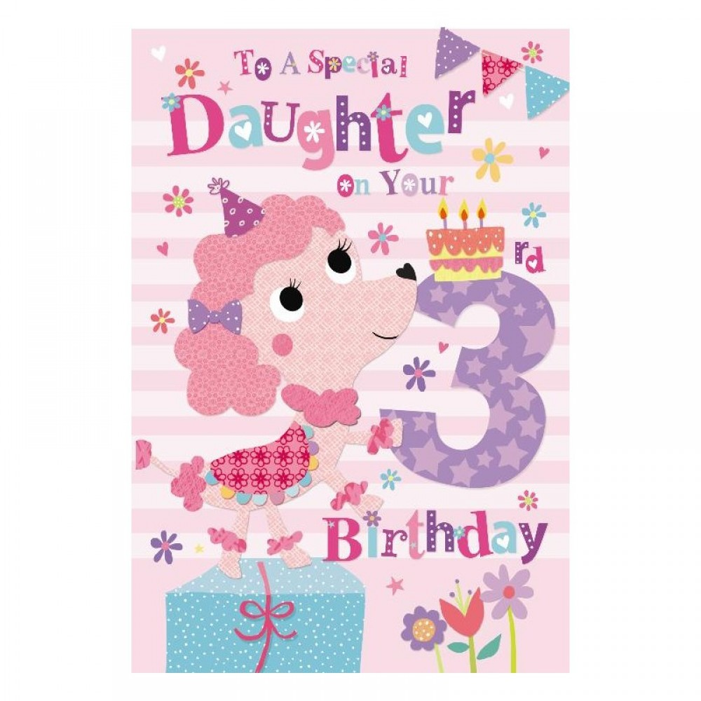 Swell To A Special Daughter 3 Today Dog Cake Presents Design Funny Birthday Cards Online Sheoxdamsfinfo