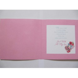 For My Lovely Wife On Your Birthday Glittered Card