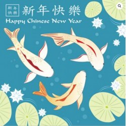 Happy Chinese New Year Koi Carp Fish Luxury Card with Glitter Finish