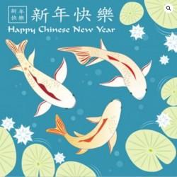 Happy Chinese New Year Koi Carp Fish Luxury Card with Glitter Finish