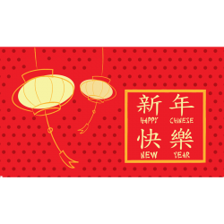 Happy Chinese New Year Lanterns Red Luxury Money Wallet Gift Card