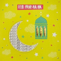 Eid Mubarak Card Crescent Moon and Lantern with Emboss and Gold Foil finish