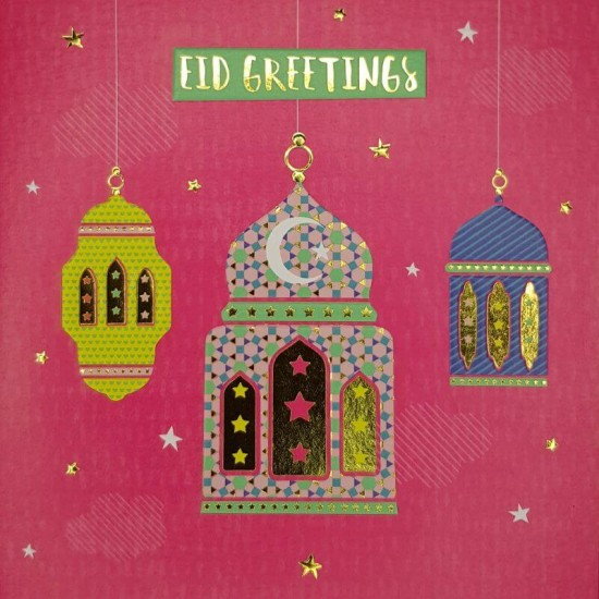 Eid Greetings Card Lanterns with Emboss and Gold Foil finish