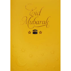 Eid Mubarak Kaaba Emboss and Gold Foil finish Premium Greeting Card