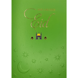Have a Blessed Eid Mosque Green Emboss and Gold Foil finish Greeting Card