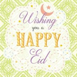 Wishing you a happy Eid Glitter finish Greeting Card