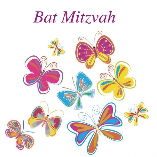 Bat Mitzvah Colourful Glitter Butterflies Greeting Card
