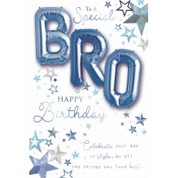 Birthday Wishes Brother - Single Large Card with 3 x 30cm foil balloons by Balloon Boutique