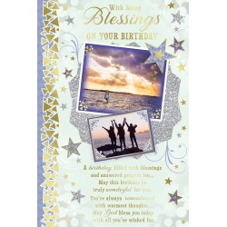 Blessings on Your Birthday Greeting Card with Religious Poem - Sunset Silhouette
