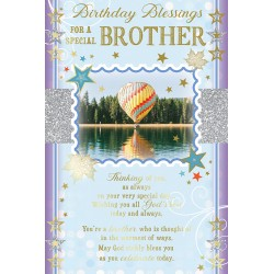 Special Brother Birthday Blessings Greeting Card with Religious Poem - Airballoon