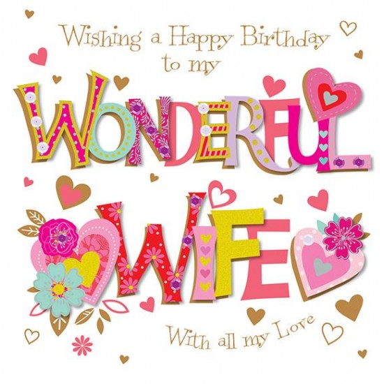 To My Wonderful Wife With Love Large Luxury 3D Handmade Card By Talking Pictures