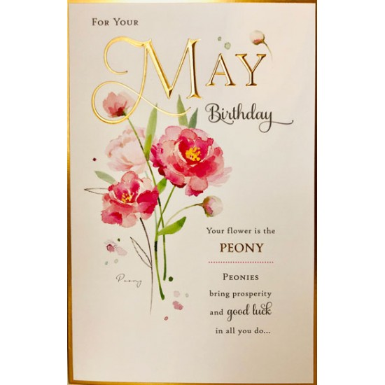 For Your May Birthday Peony Flower of the Month Female Greeting Card (608726)