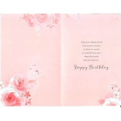 For You Auntie On Your Birthday Greeting Happy Birthday Card
