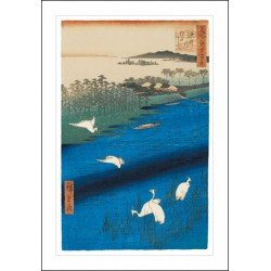 Ashmolean Sakasi Ferry Japanese Eastern Art Blank Greeting Card Woodmansterne