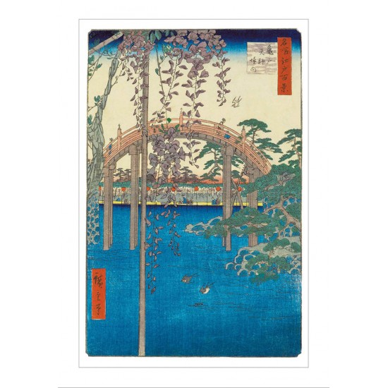 Drum Bridge at Kameido Tenjin Shrine Ashmolean  Japanese Eastern Art Blank Greeting Card Woodmansterne