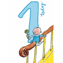 1 Today Boy 1st Birthday Card -  Rattle & Slide - By Quentin Blake